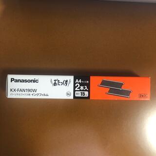 パナソニック(Panasonic)のパナソニック  おたっくす パーソナル ファックス用 インクフィルム (オフィス用品一般)