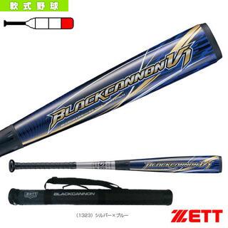 ZETT - 超高級品!ゼット ブラックキャノンV1 限定カラー 定価47,300円