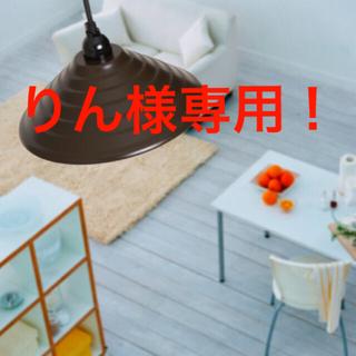ヤザワコーポレーション(Yazawa)のペンダントライト 2種 電球付(天井照明)