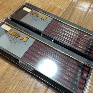 uni 鉛筆 2ケース 【B】