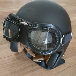 オージーケー(OGK)のOGKヘルメット(ヴィンテージ)バイク用(ゴーグル付き)(ヘルメット/シールド)
