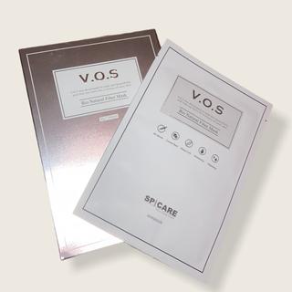 VOS マスク パック1箱【新品 正規品】(パック/フェイスマスク)
