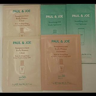 PAUL & JOE - ポール&ジョー サンプル
