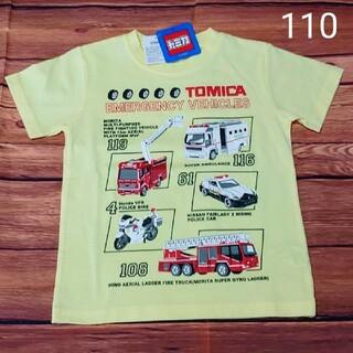 タカラトミー(Takara Tomy)の【新品】タカラトミー トミカ 半袖Tシャツ110(Tシャツ/カットソー)