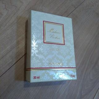 ロシャス(ROCHAS)の新品★ マダムロシャス オードトワレ 30ml(香水(女性用))