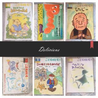 こどものとも 年中向き  7冊セット(絵本/児童書)