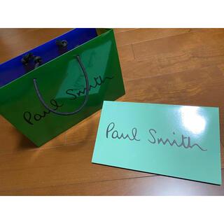 ポールスミス(Paul Smith)のポールスミス ショップバック ギフトバック 紙袋(ショップ袋)