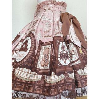 アンジェリックプリティー(Angelic Pretty)の【最終値下げ】Musee du Chocolate SK &カチューシャ(ひざ丈スカート)