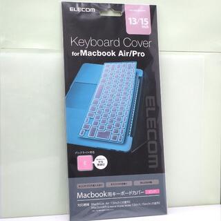 Macbook Air/Pro 13/15インチ 用 キーボードカバー ピンク(PC周辺機器)