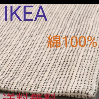 イケア(IKEA)のIKEA平織りラグ新品(ラグ)