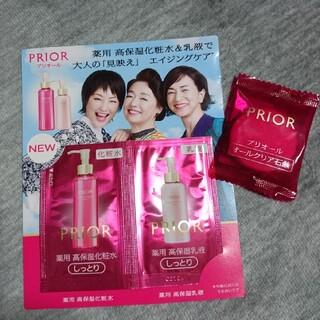 PRIOR - 【資生堂】プリオール/サンプルセット