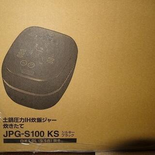 TIGER - 炊飯器 タイガー魔法瓶(TIGER)  JPG-S100