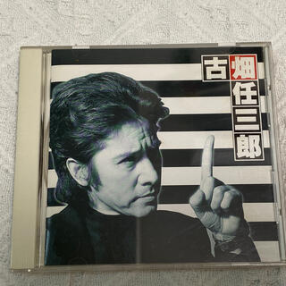 古畑任三郎 サウンドトラック Vol.2(テレビドラマサントラ)