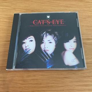 CAT'S EYE サントラ(テレビドラマサントラ)