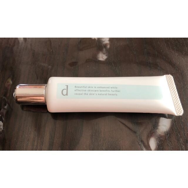 d program(ディープログラム)のdプログラム 薬用スキンケアベースCC グリーン コスメ/美容のベースメイク/化粧品(CCクリーム)の商品写真