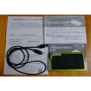 NEC - WiMAX対応 WX06(ライムグリーン) NECモバイルルーター※箱追加料金