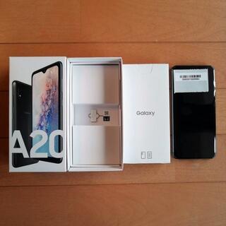 ギャラクシー(Galaxy)の【新品未使用】Galaxy A20 au SCV46 Black SIMフリー(スマートフォン本体)