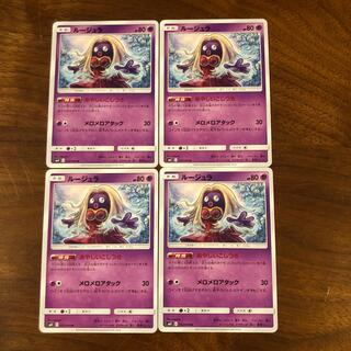 ポケモン(ポケモン)のルージュラ U SM11 4枚セット(シングルカード)