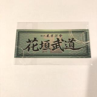 東京リベンジャーズ TSUTAYA  ステッカー 花垣武道(キャラクターグッズ)