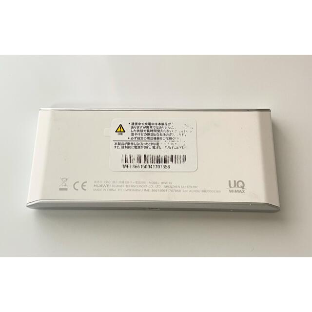 au(エーユー)のWiMAX ポケットwifi  スマホ/家電/カメラのPC/タブレット(PC周辺機器)の商品写真