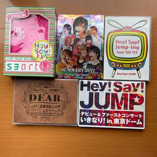 ★Hey!Say!JUMP ライブDVD5枚