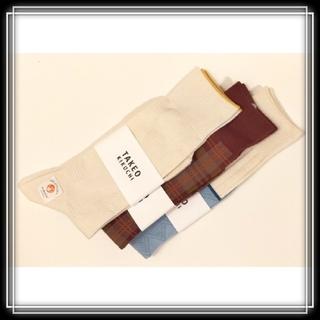タケオキクチ(TAKEO KIKUCHI)の① タケオキクチ 抗菌 防臭 ソックス 3足 TAKEO KIKUCHI 靴下(ソックス)