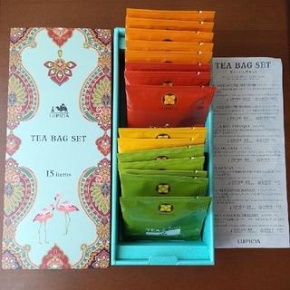 ルピシア(LUPICIA)のルピシア ティーバッグセット 夏の福袋 フレーバードティー 紅茶 緑茶 中国茶(茶)