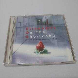 strawberry on the shortcake サウンドトラック(テレビドラマサントラ)