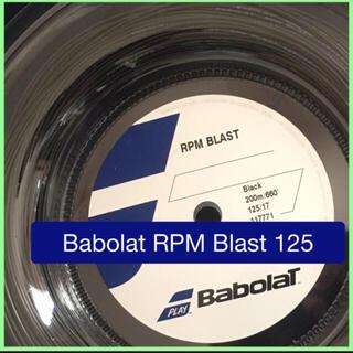 Babolat - 1張分 バボラ ブラスト BabolaT RPM Blast  125