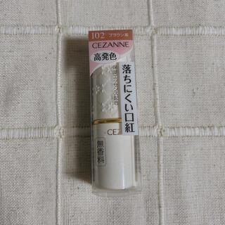 セザンヌケショウヒン(CEZANNE(セザンヌ化粧品))のセザンヌ ラスティング リップカラー ブラウン系 102(口紅)