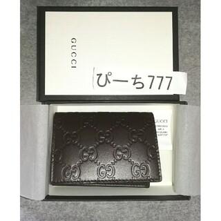 Gucci - 新品本物!ラッピング包装!送料無料!グッチ GUCCI カードケース