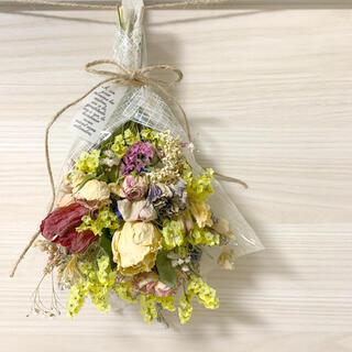 ドライフラワー  バラと小花のスワッグ ブーケ(ドライフラワー)
