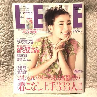 集英社 - LEE (リー) 2011年 02月号