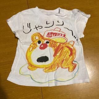 ジャム(JAM)のJAM ぐでたまTシャツ 80cm(Tシャツ)