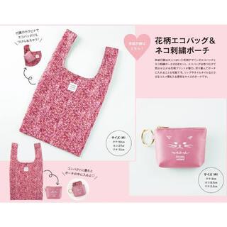 snidel - Sweet6月号付録 花柄エコバッグ&ネコポーチ
