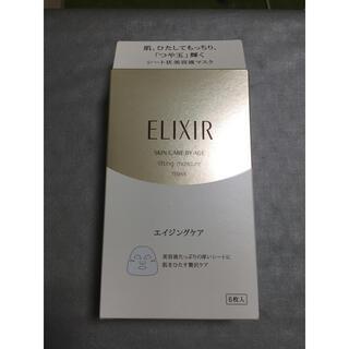 ELIXIR - エリクシールパック