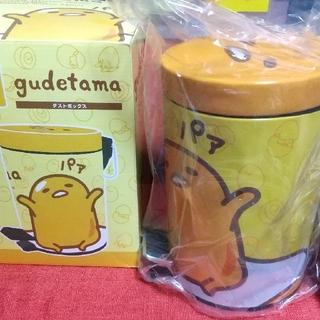 グデタマ(ぐでたま)の専用商品です。ぐでたま、ダストボックス(キャラクターグッズ)