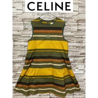 セリーヌ(celine)のセリーヌ CELINE ワンピース キッズ用 トリオンフ 美品 130サイズ (ワンピース)