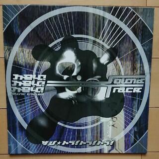 HEY! HEY! HEY! MUSIC CHAMP サン☆トラ!トラ!トラ!(テレビドラマサントラ)