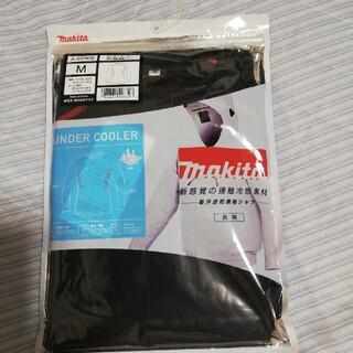 マキタ(Makita)のMサイズ マキタ・アンダークーラー 新品・未開封(その他)