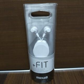 マクセル(maxell)のイヤホン カナル型 MXH-C110R White コード巻き取り(ヘッドフォン/イヤフォン)