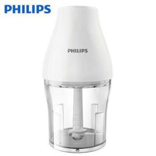 フィリップス(PHILIPS)の【展示品】フィリップス マルチチョッパー ホワイトHR2507/05(フードプロセッサー)