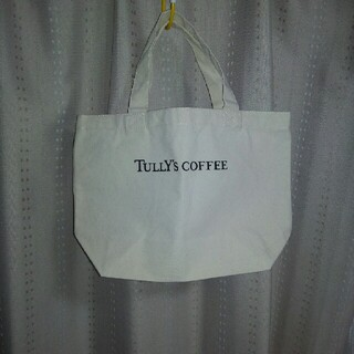 タリーズコーヒー(TULLY'S COFFEE)の新品未使用 タリーズコーヒー トートバッグ(トートバッグ)