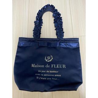 メゾンドフルール(Maison de FLEUR)のブランドロゴフリルハンドルトートMバッグ ネイビー(トートバッグ)
