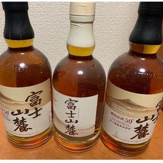 キリン - 富士山麓 3本セット