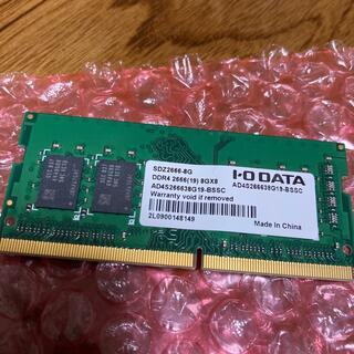 アイオーデータ(IODATA)のIODATA SDZ2666-8G(PCパーツ)