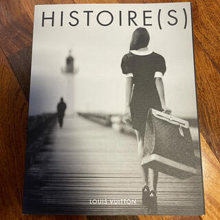 ルイヴィトン(LOUIS VUITTON)のルイヴィトン LOUIS VUITTON 本 ブック(ファッション)