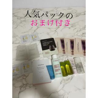 ディオール(Dior)の試供品 ミニボトル セット 化粧品 化粧水(サンプル/トライアルキット)