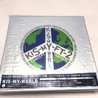 Kis-My-Ft2 - 訳ありKIS-MY-WORLD(初回生産限定盤)