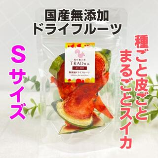 nana☆お知らせあり♡さま専用(菓子/デザート)